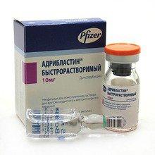 Фото препарата Адрибластин быстрорастворимый лиофилизат для пригот раствора для внутрисосудистого и внутрипузырного введен 10 мг флакон в комплекте с растворителем