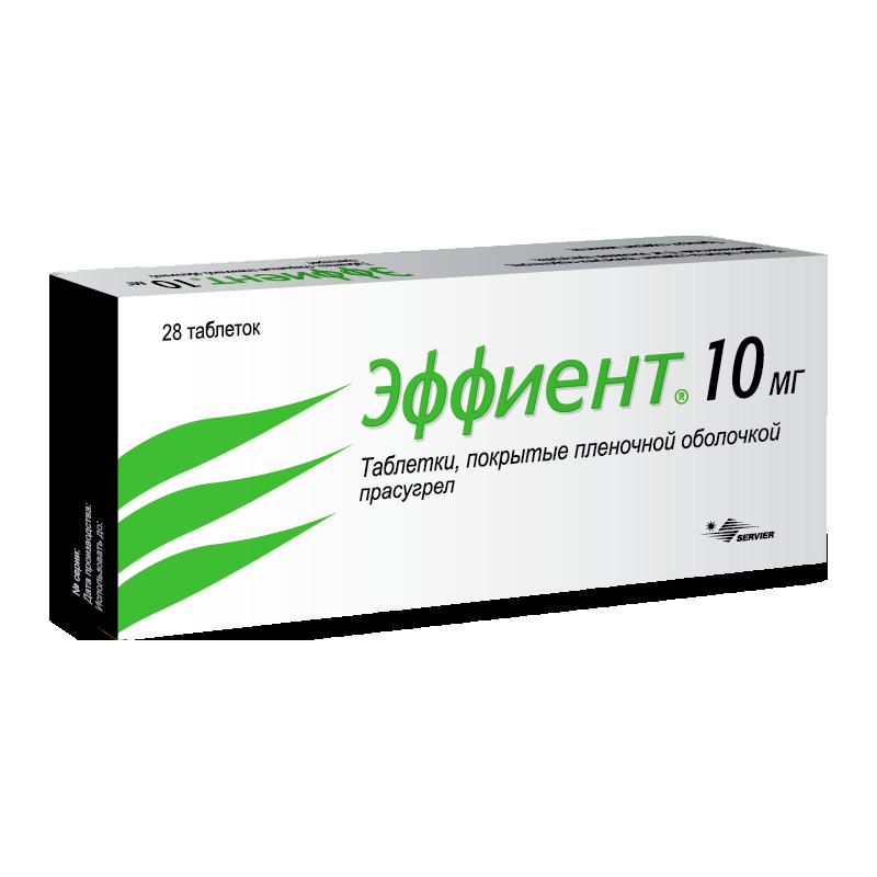 Фото препарата Эффиент таблетки покрытые пленочной оболочкой 10 мг блистер