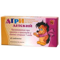 Фото препарата Агри детский тб гомеопатические