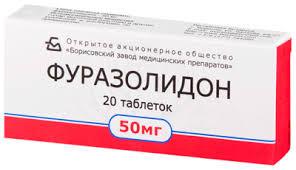 Фото препарата Фуразолидон таблетки 50мг