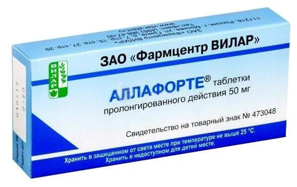 Фото препарата Аллафорте таблетки пролонгированного действия 50 мг блистер
