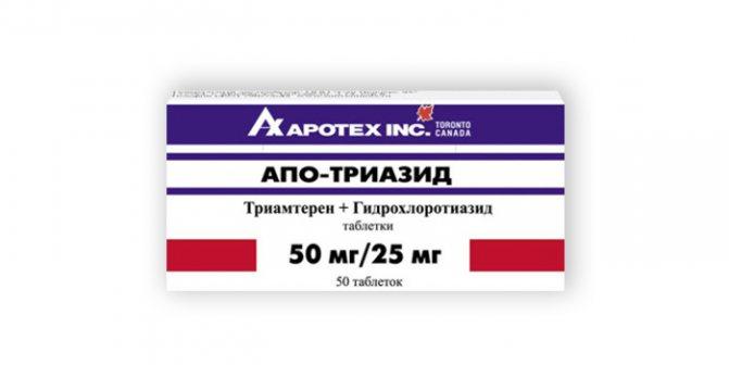Фото препарата Апо-Триазид таблетки 25мг+50мг флакон полиэтиленовый