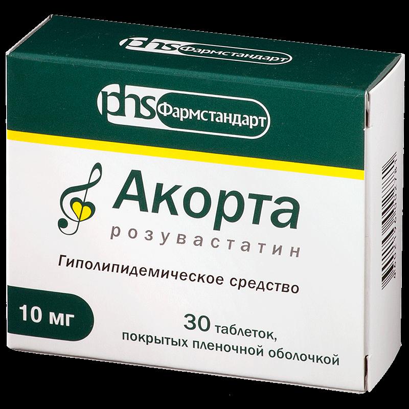 Фото препарата Акорта таблетки покрытые пленочной оболочкой 10 мг блистер