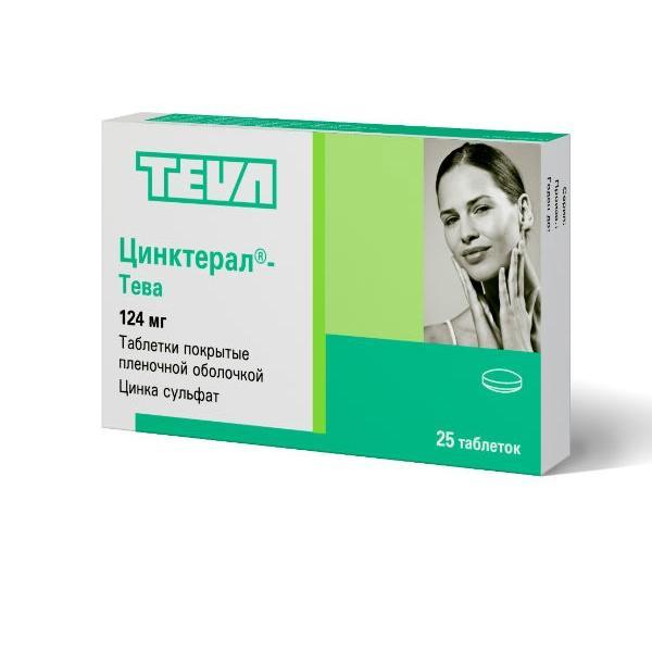 Фото препарата Цинктерал-Тева таблетки покрытые пленочной оболочкой 124 мг банка
