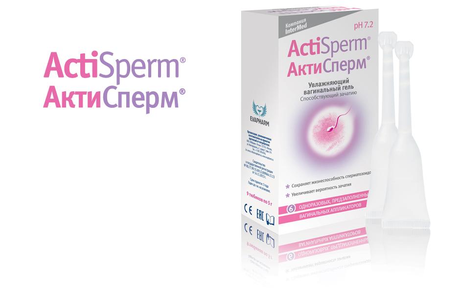 Фото препарата Актисперм гель для интимной гигиены 5г