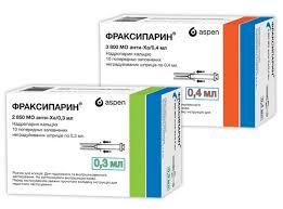 Фото препарата Фраксипарин раствор для подкожных инъекций 9500 анти-ХА МЕ/мл шприц одноразовый 0.3 мл