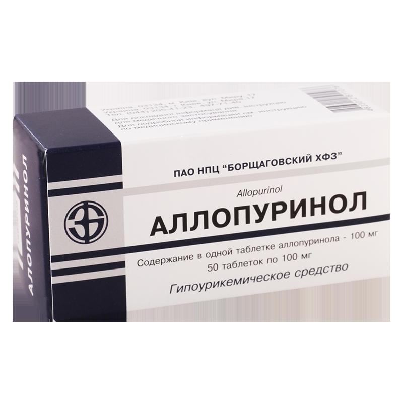 Фото препарата Аллопуринол таблетки 100мг