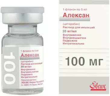 Фото препарата Алексан раствор для инъекций 20мг/мл флакон 5 мл