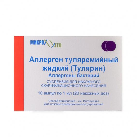 Фото препарата Аллерген туляремийный жидкий (Тулярин) суспензия для накожного скарификационного нанесения 20 доза/мл ампула 1 мл