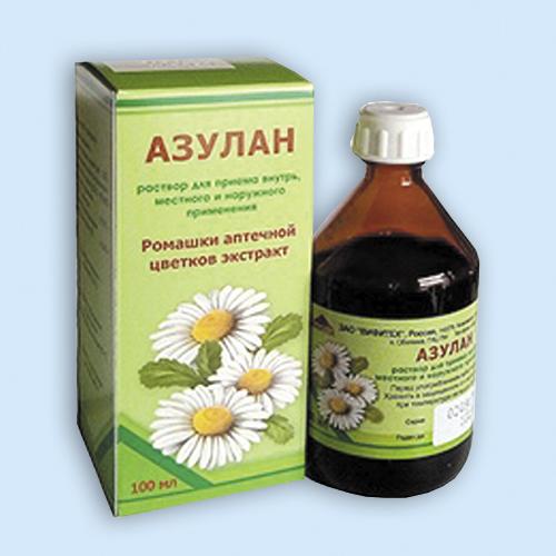 Фото препарата Азулан раствор для приема внутрь, местного и наружного применения флакон 100 мл