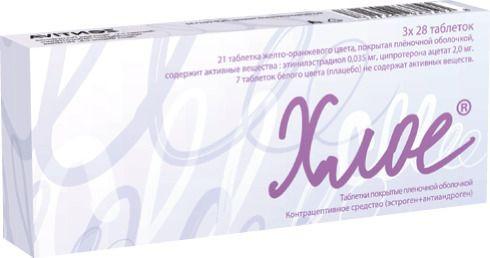 Фото препарата Хлое таблетки покрытые пленочной оболочкой блистер