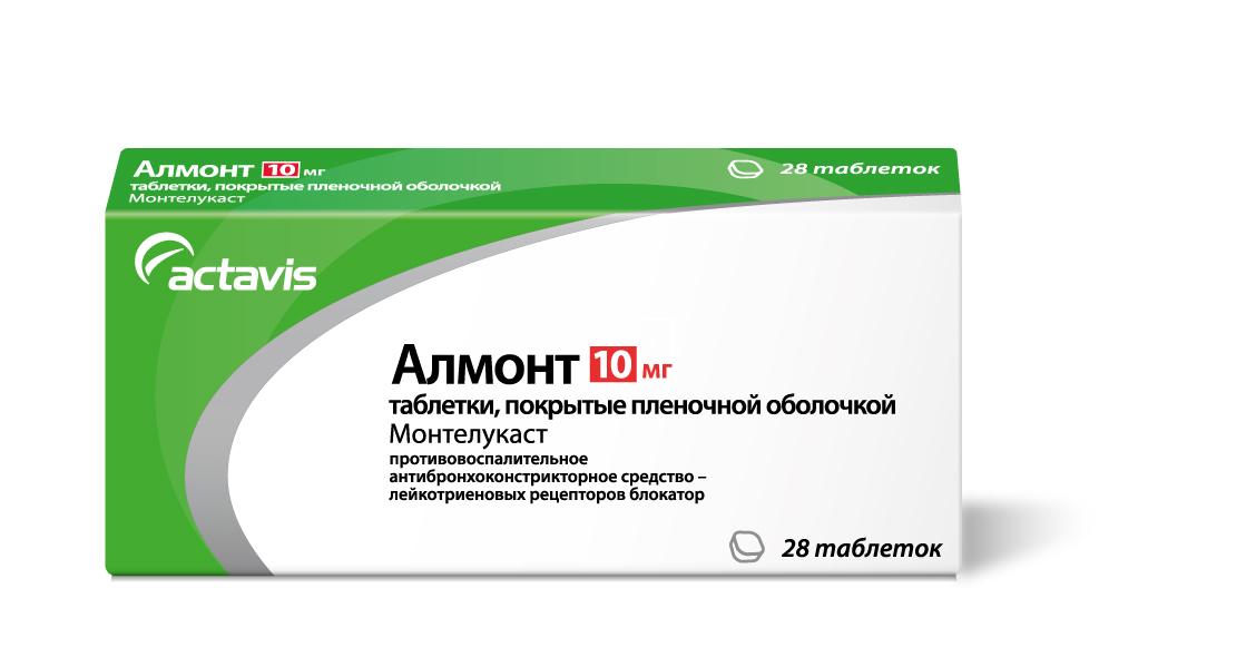 Фото препарата Алмонт таблетки покрытые пленочной оболочкой 10 мг блистер