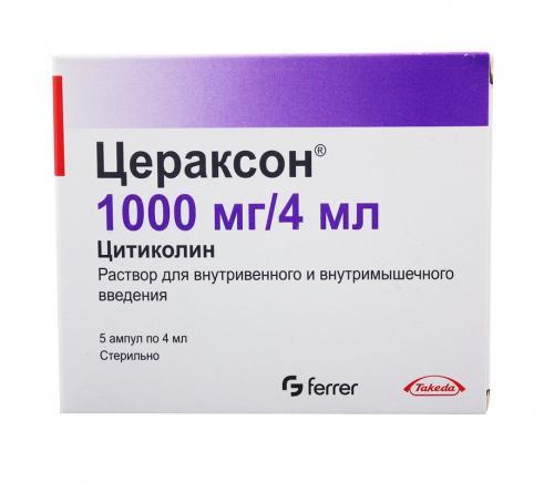 Фото препарата Цераксон раствор для внутривенного и внутримышечного введения 1000 мг ампула 4 мл