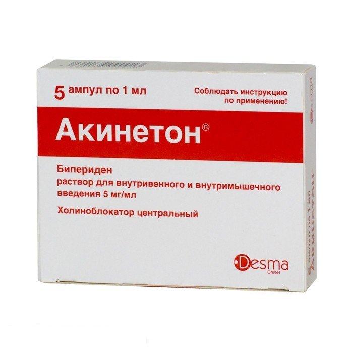 Фото препарата Акинетон раствор для внутривенного и внутримышечного введения 5мг/мл ампула 1 мл
