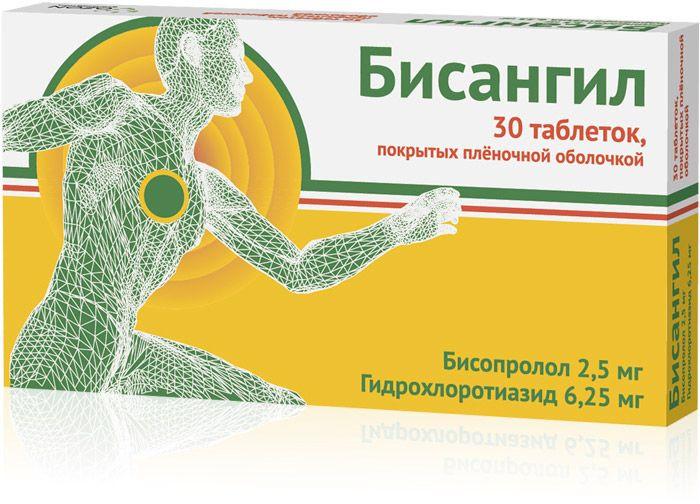 Фото препарата Бисангил таблетки покрытые пленочной оболочкой 2.5мг+6,25мг блистер