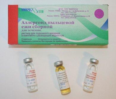 Фото препарата Аллергоид пыльцевой ежи сборной для лечения раствор для подкожного введения 10000PNU/мл флакон в комплекте с разводящей жидкостью 5 мл