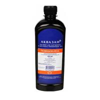 Фото препарата Аквазан раствор для местного и наружного применения 10% флакон 500 мл