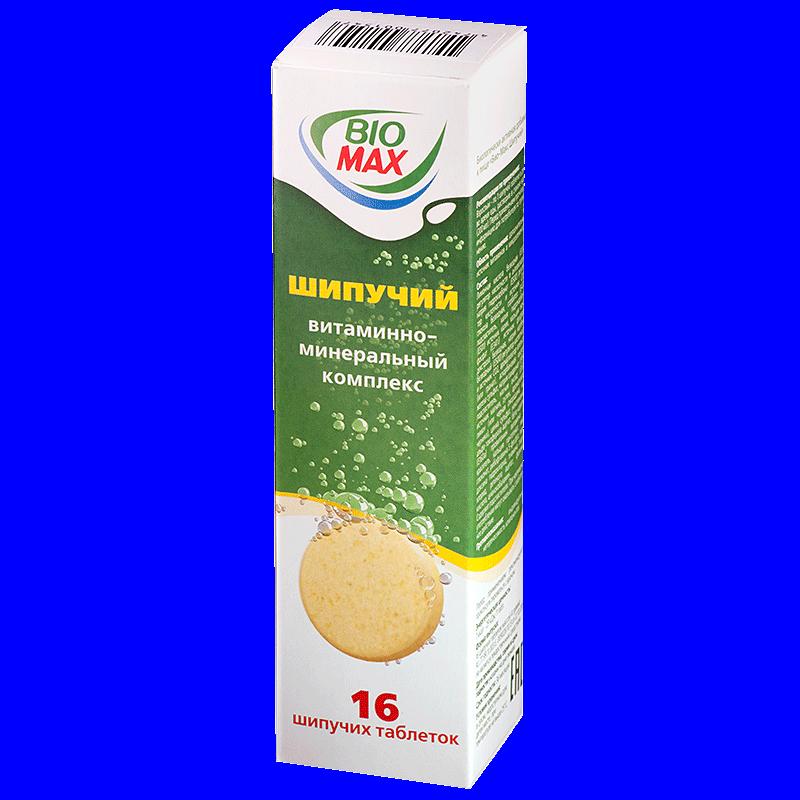 Фото препарата Био-Макс Шипучий шипучие таблетки массой 4г