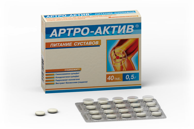 Фото препарата Артро-Актив Питание суставов таблетки массой 0,5г