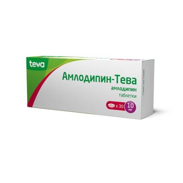 Фото препарата Амлодипин-Тева таблетки 10 мг блистер