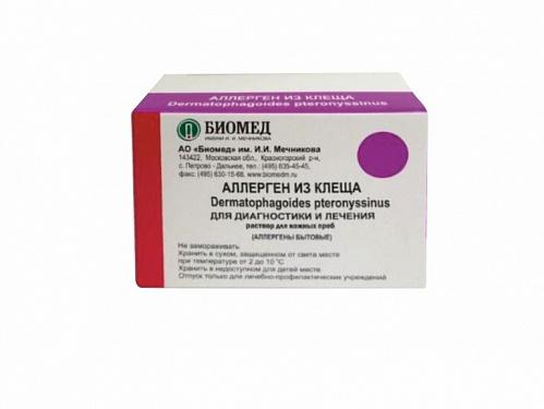 Фото препарата Аллерген из клеща Dermatophagoides pteronyssinus для диагностики и лечения раствор для кожных проб флакон в комплекте с растворителем и тест-контрольным раствором 4.5 мл