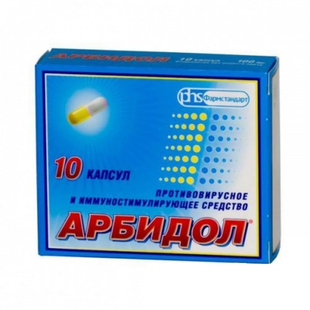Фото препарата Арбидол капсулы 100 мг блистер