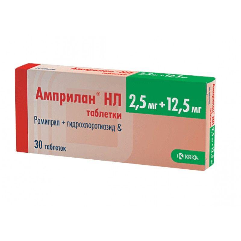 Фото препарата Амприлан НЛ таблетки 2.5мг+12,5мг блистер