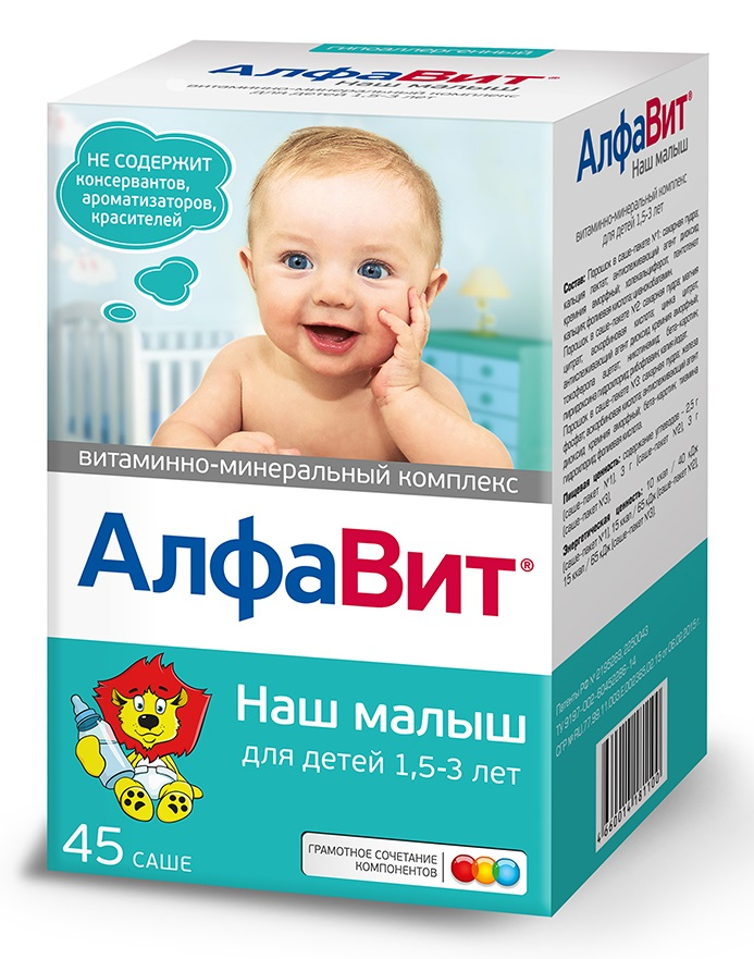 Фото препарата Алфавит Наш малыш пакет-саше массой 3г