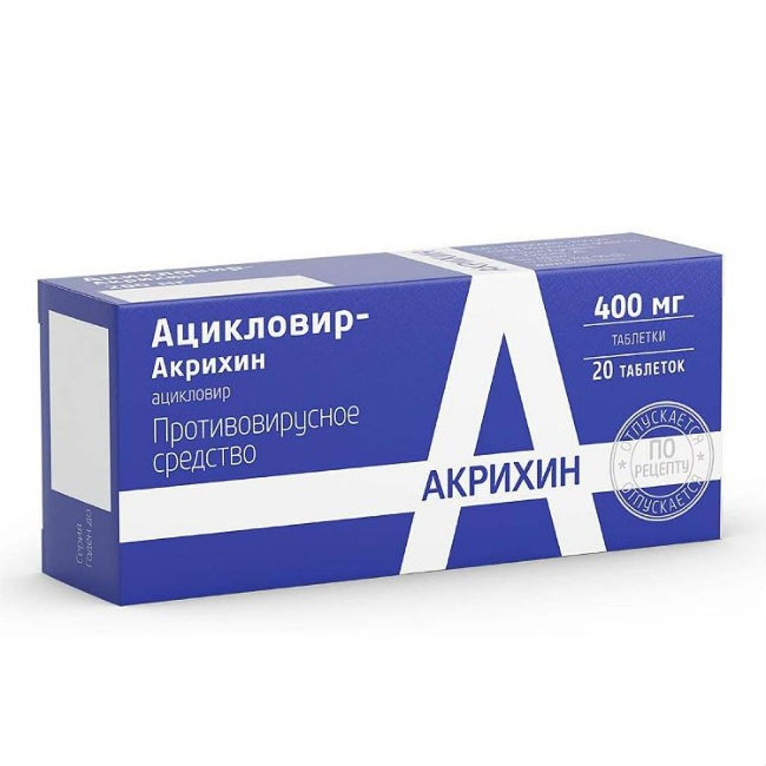 Фото препарата Ацикловир-Акрихин таблетки 400 мг блистер