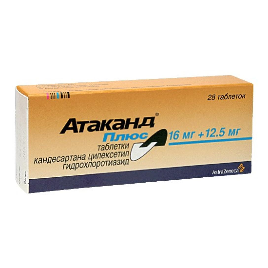 Фото препарата Атаканд Плюс таблетки 12.5мг+16мг блистер