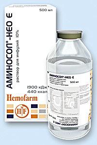 Фото препарата Аминосол-Нео Е раствор для инфузий 10% флакон 500 мл