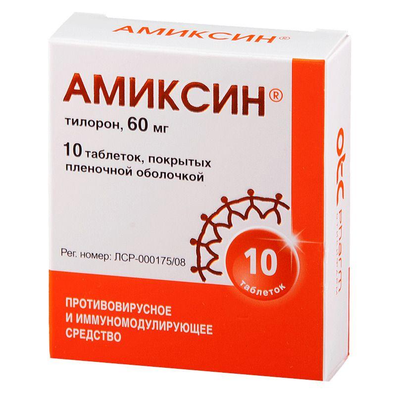Фото препарата Амиксин таблетки покрытые пленочной оболочкой 60 мг банка полимерная