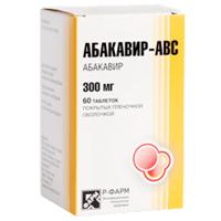 Фото препарата Абакавир-АВС таблетки покрытые пленочной оболочкой 300 мг блистер