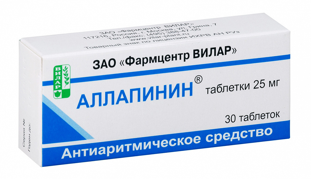 Фото препарата Аллапинин таблетки 25 мг блистер
