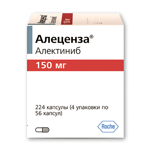 Фото препарата Алеценза капсулы 150 мг блистер