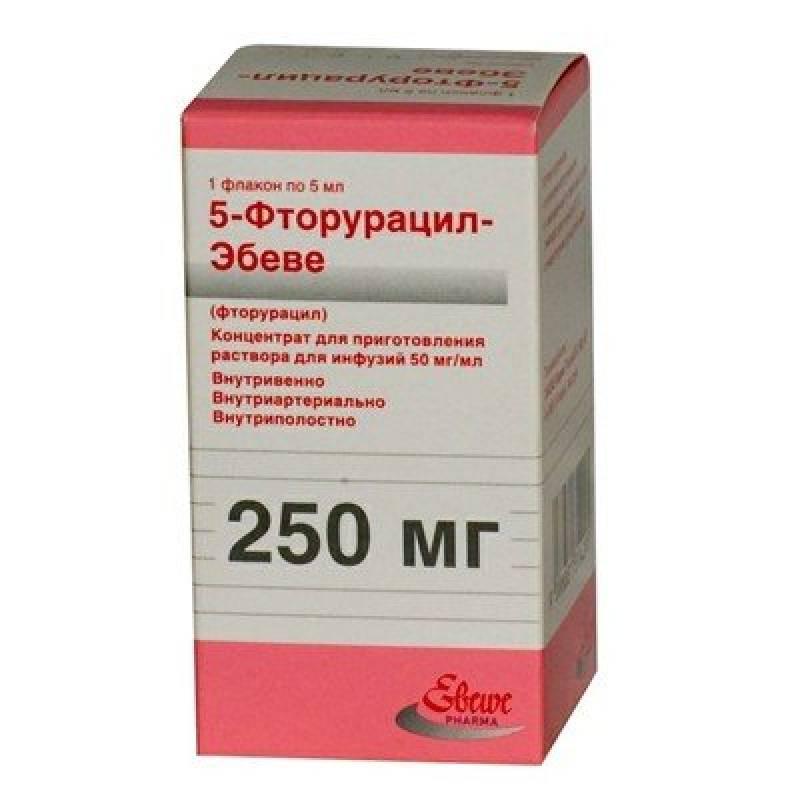 Фото препарата 5-Фторурацил-Эбеве концентрат для приготовления раствора для инфузий 50мг/мл ампула 5 мл