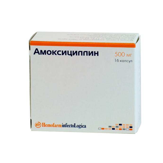 Фото препарата Амоксициллин капсулы 500 мг блистер