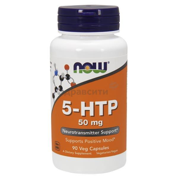Фото препарата 5-НТР (L-5-гидрокситриптофан) капсулы по 440мг