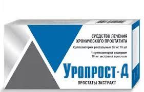 Фото препарата Уропрост-Д суппозитории ректальные 6 мг блистер