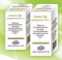 Фото препарата Азнам Дж порошок для приготовления раствора для внутривенного и внутримышечного введен 1 г флакон в комплекте с растворителем