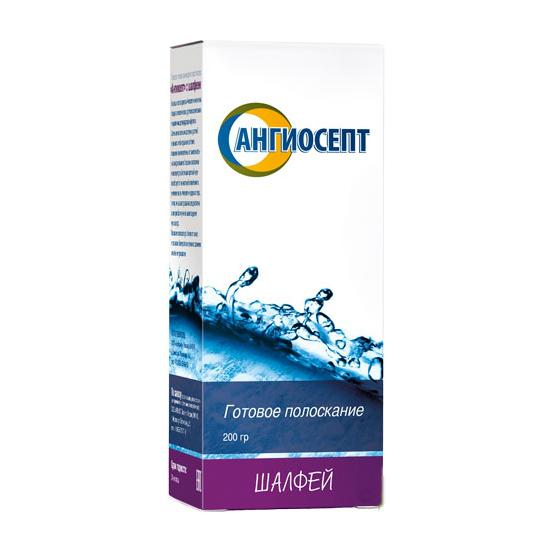 Фото препарата Ангиосепт полоскание для полости рта с шалфеем 200мл
