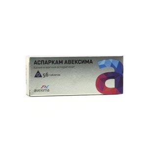Фото препарата АСПАРКАМ АВЕКСИМА таблетки блистер