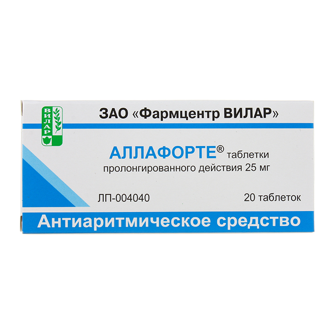 Фото препарата Аллафорте таблетки пролонгированного действия 25 мг блистер