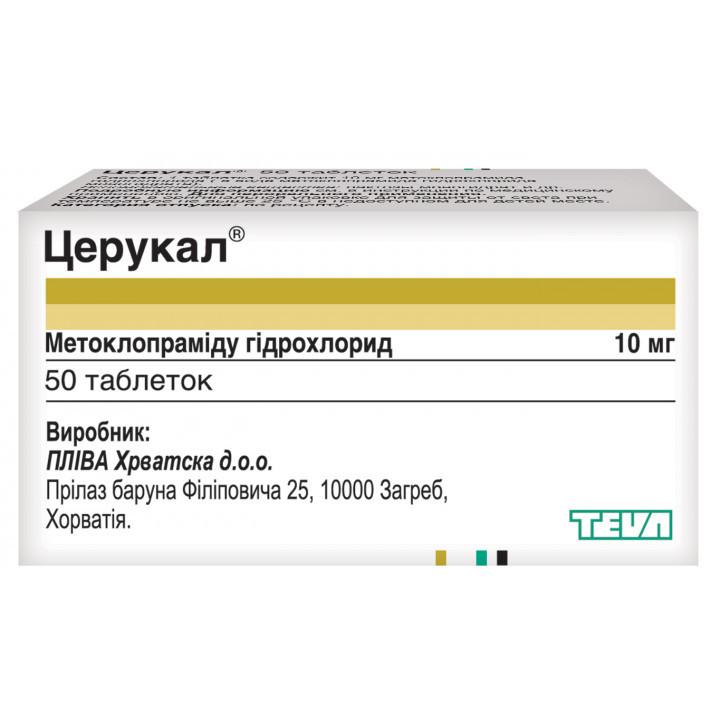 Фото препарата Церукал таблетки 10 мг флакон