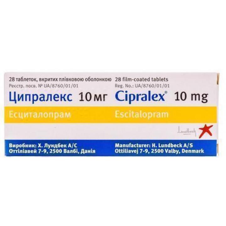Фото препарата Ципралекс таблетки покрытые пленочной оболочкой 10 мг блистер