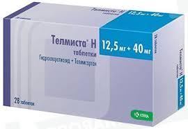 Фото препарата Телмиста Н таблетки 12.5мг+40мг блистер