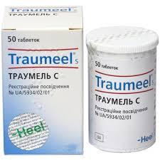 Фото препарата Траумель С таблетки для рассасывания гомеопатические пенал