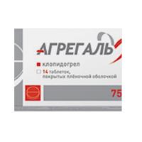 Фото препарата Агрегаль таблетки покрытые пленочной оболочкой 75 мг блистер