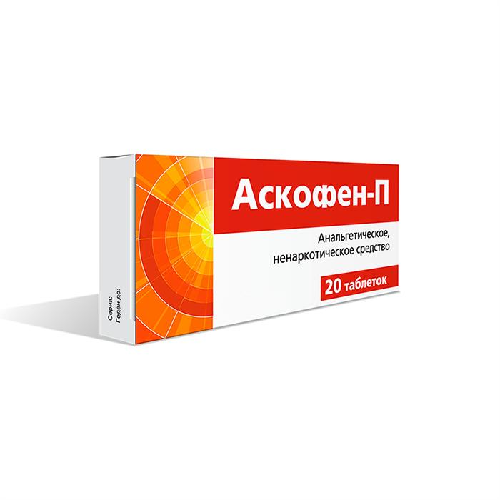 Фото препарата Аскофен-П таблетки 200мг+40мг+200мг блистер