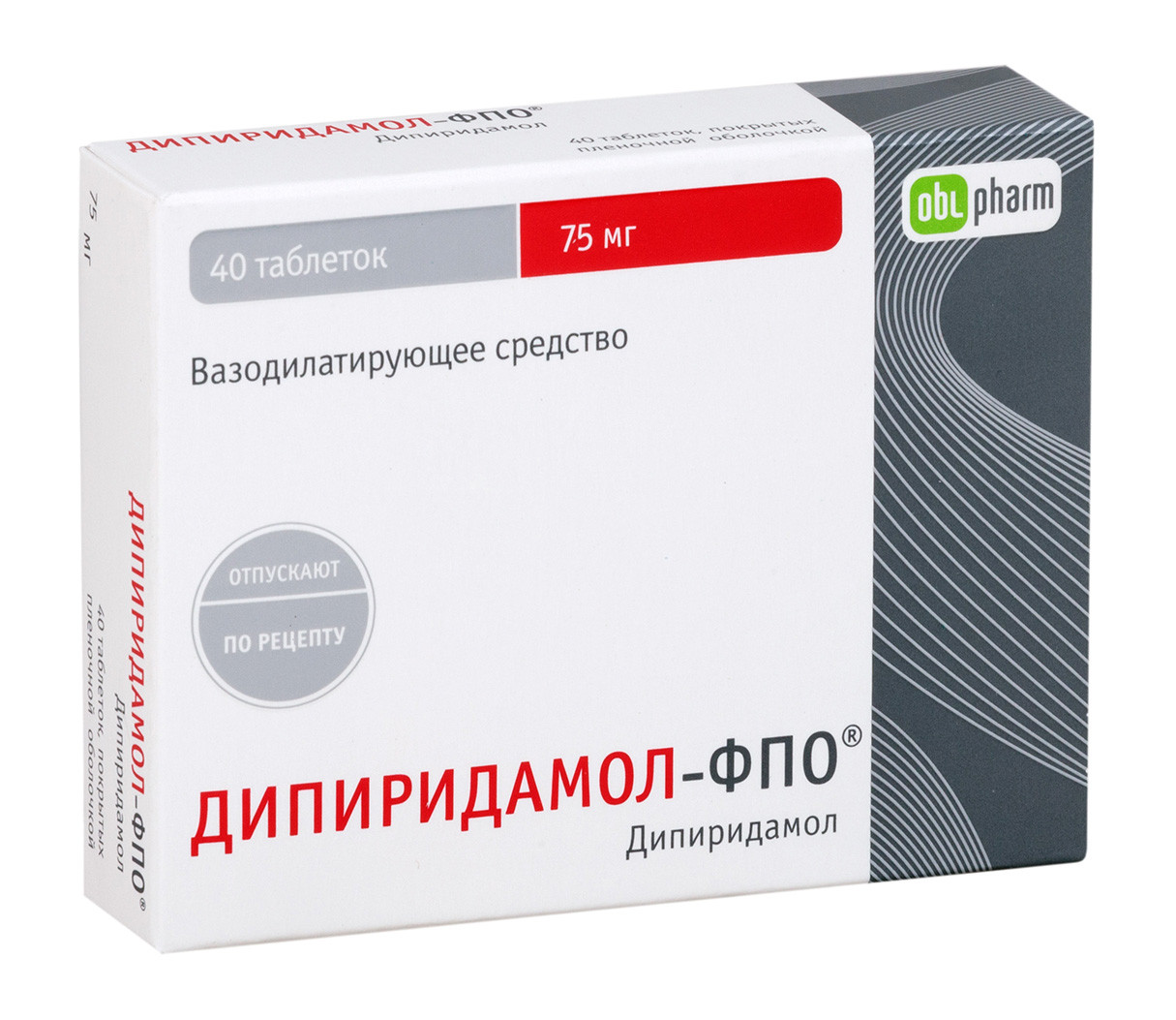 Фото препарата Дипиридамол-ФПО таблетки покрытые пленочной оболочкой 75 мг блистер